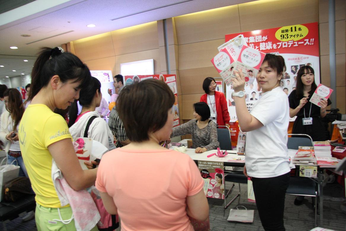 写真は今春のBWJでの神藤多喜子先生サイン会のもの。