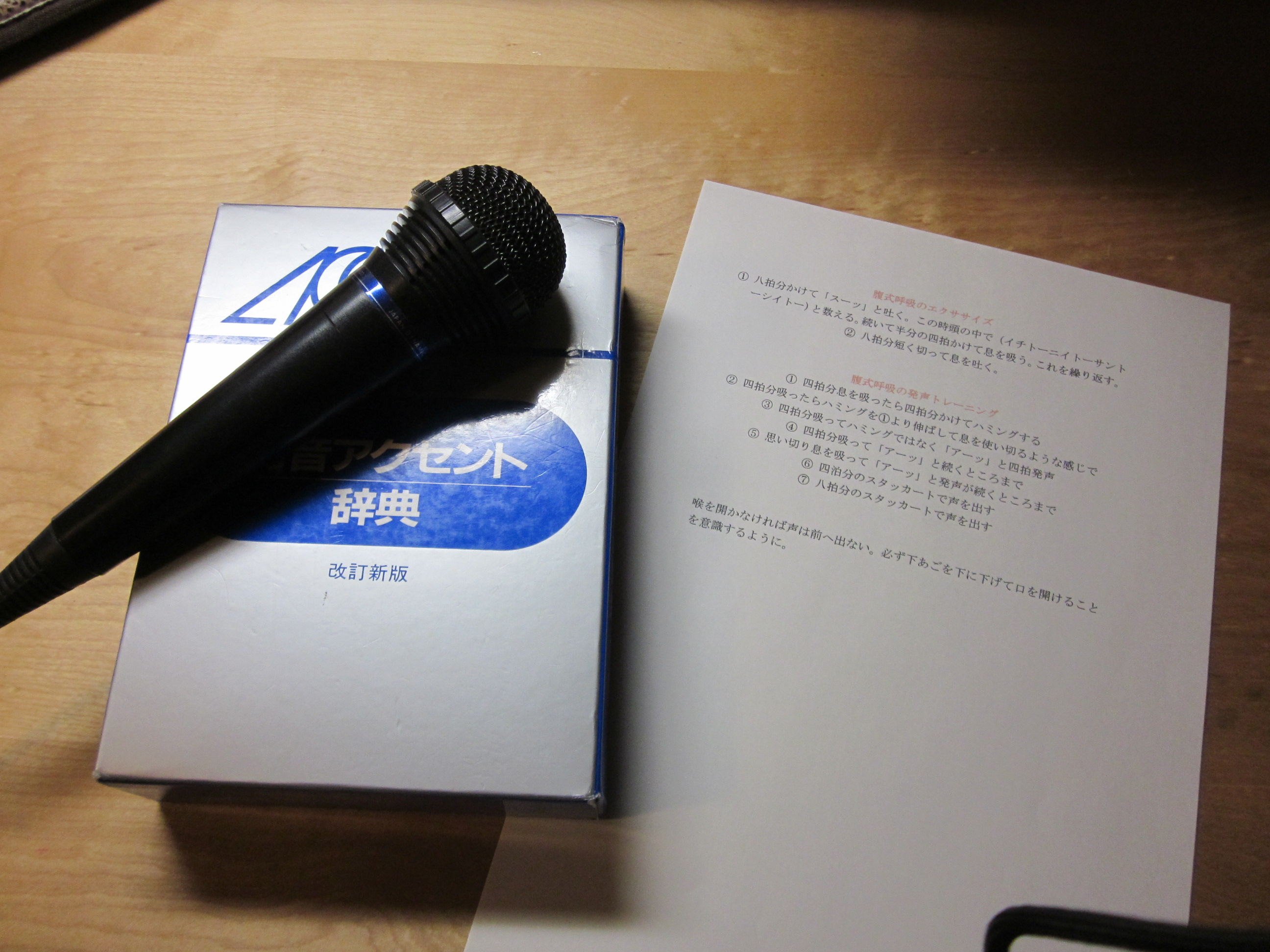 写真:吉田千草