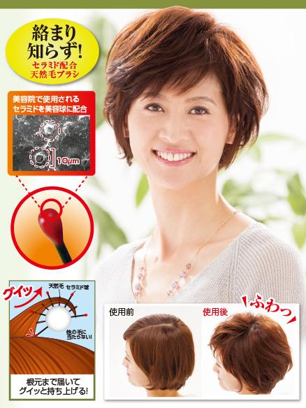 写真:【販売終了】美容師さんの艶髪ブラシ ボリュームアップ