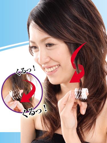 写真:【販売終了】美容師さんのフィンガーブラシ